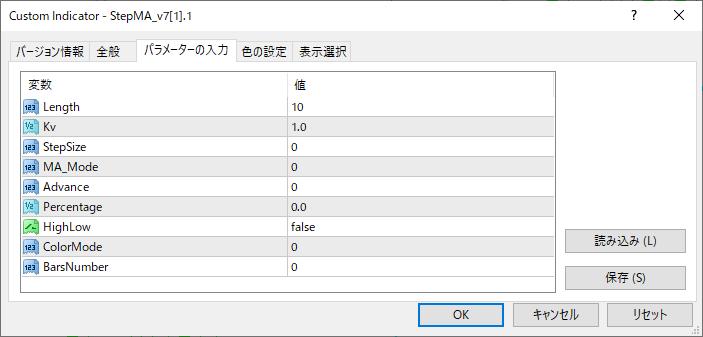 StepMA_v7[1]パラメーター画像